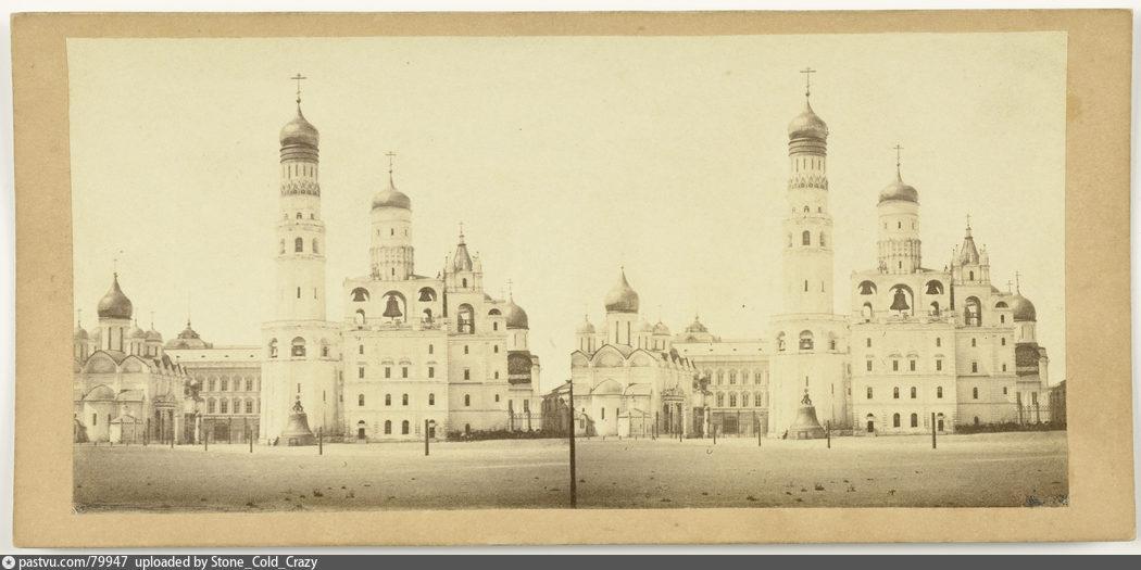 1858-1865