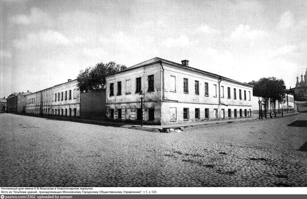 1913–1914