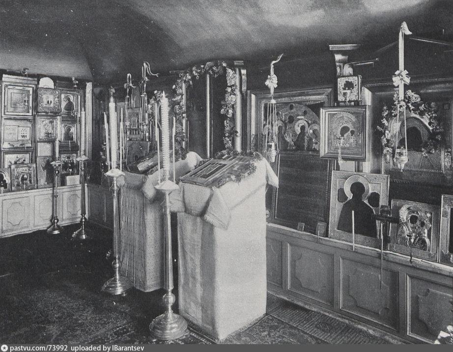 1900-1913