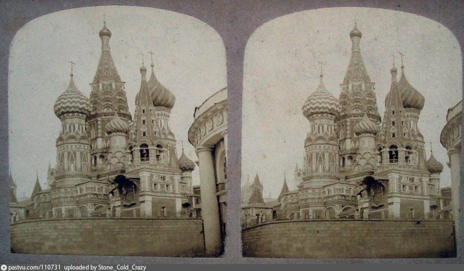 1865-1875