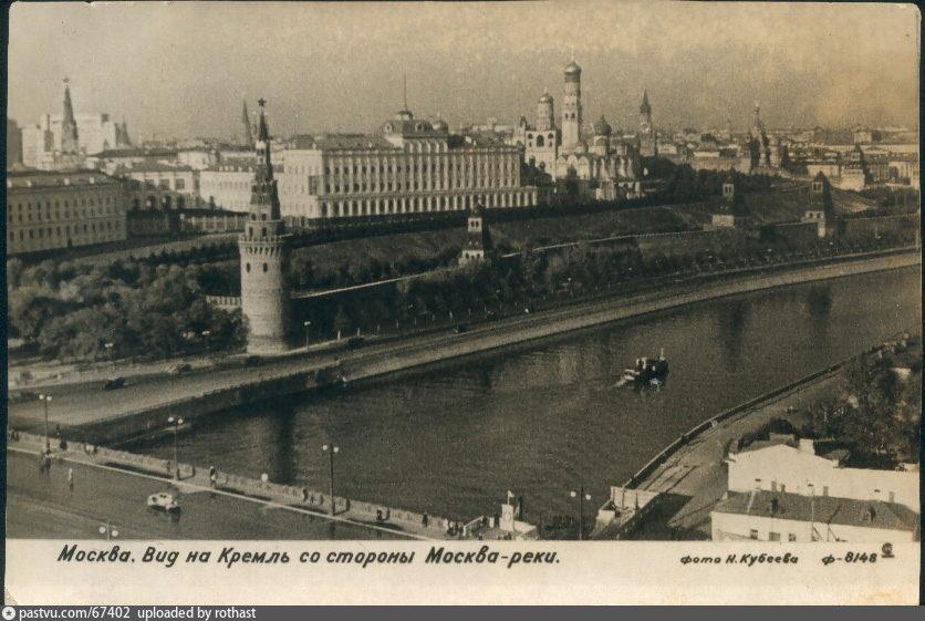 1937-1939