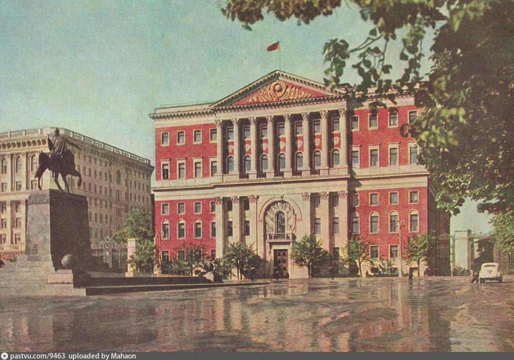 1954-1957