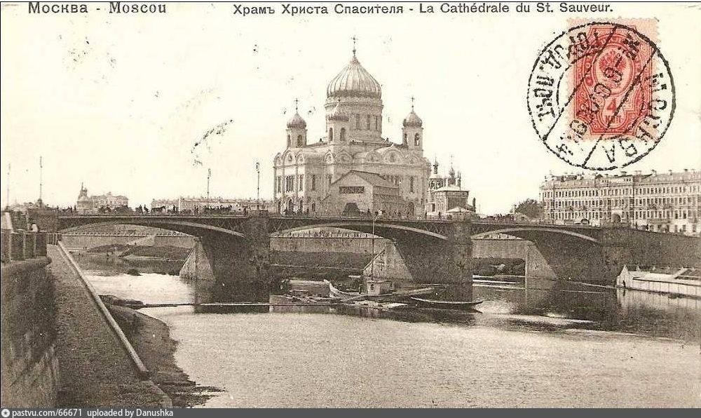 1907-1908