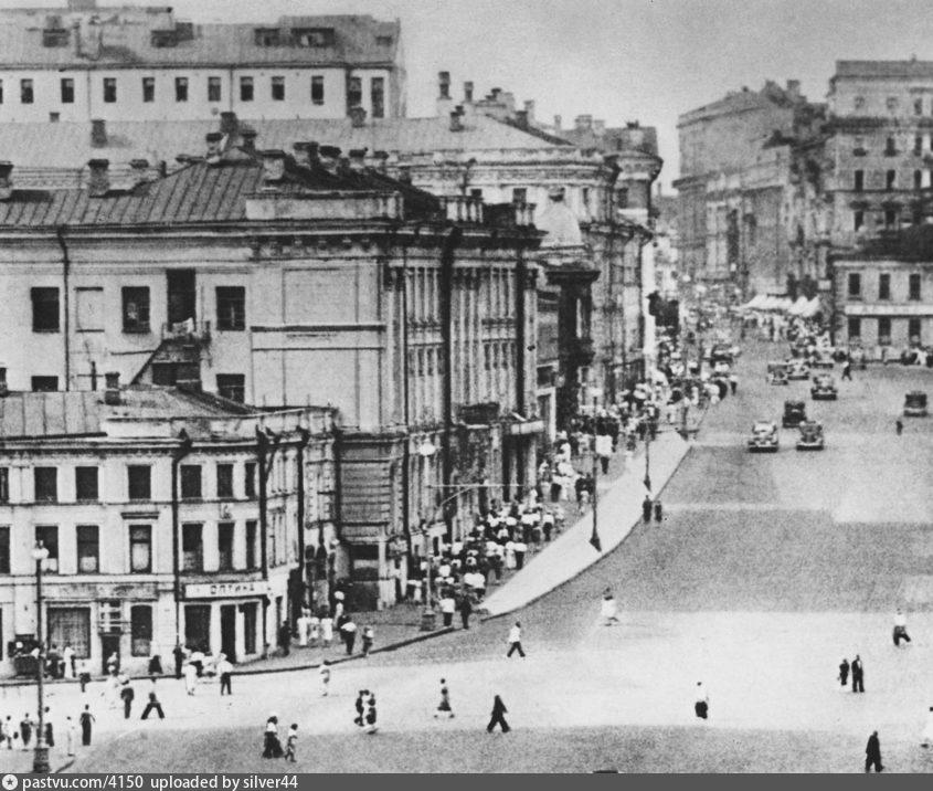 1936-1937