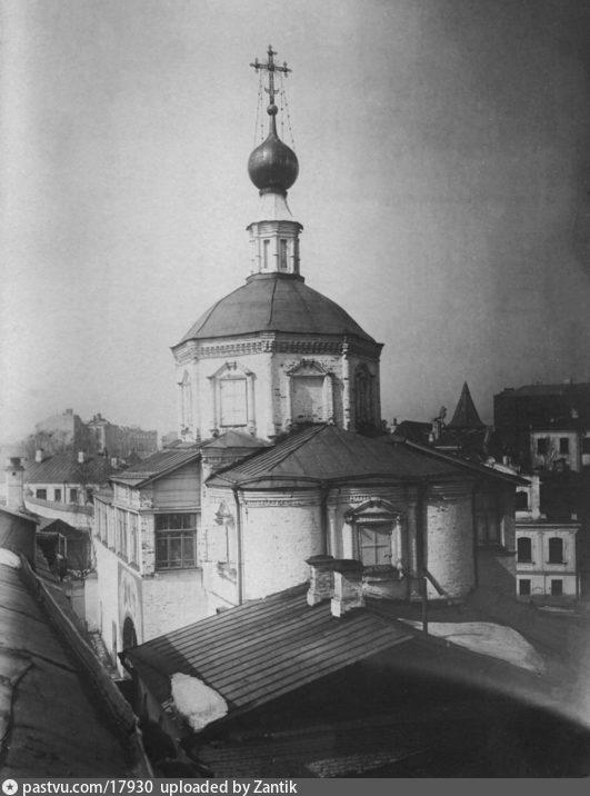1903-1920