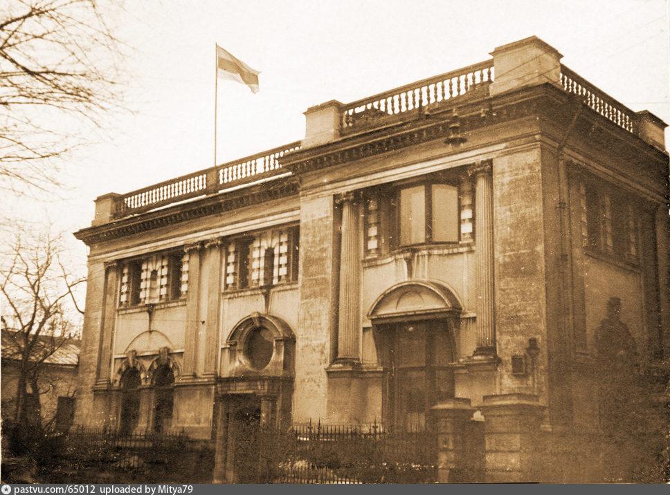 1930-1938