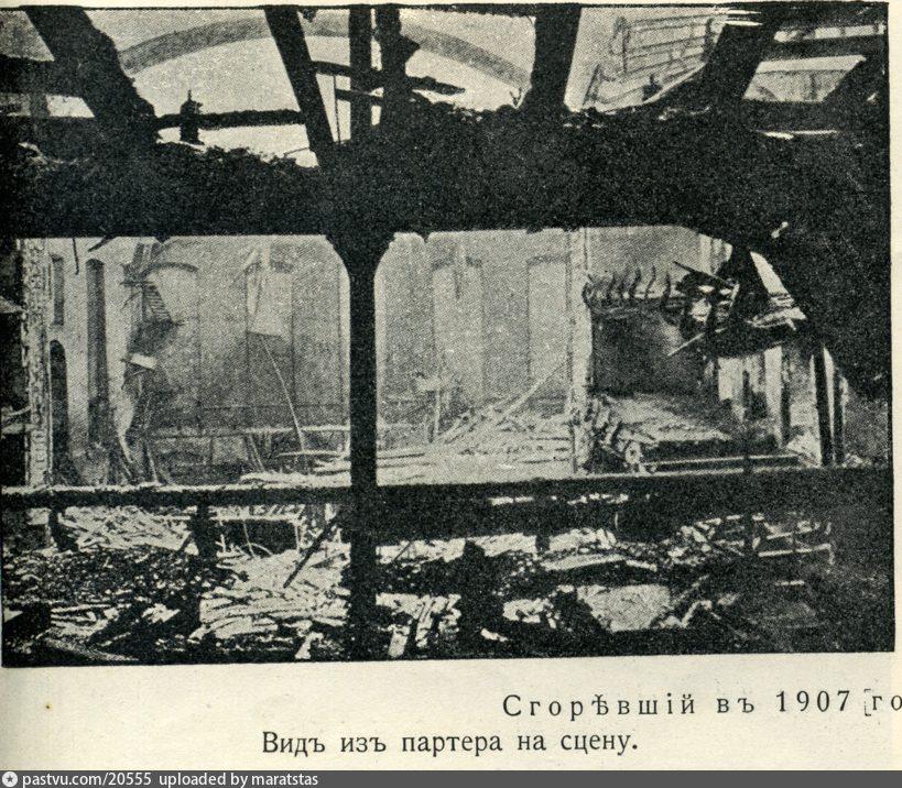 ���������������� ����� ����� ������ (1907)