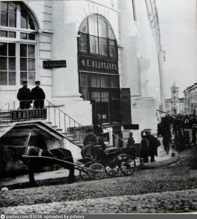1886-1888