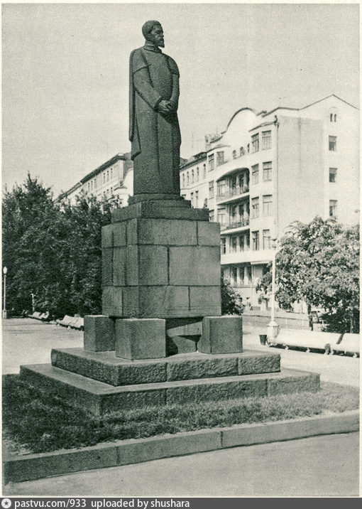 1925-1940