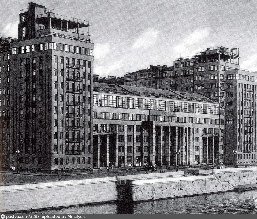 1938–1939