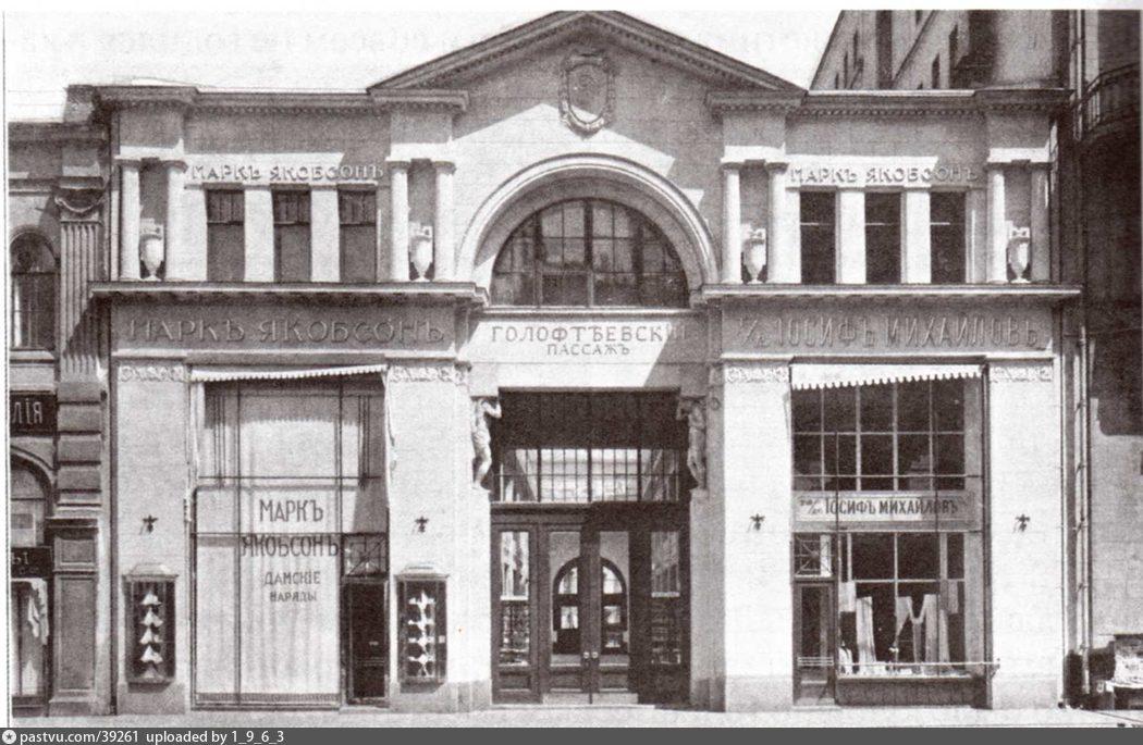 1911-1917