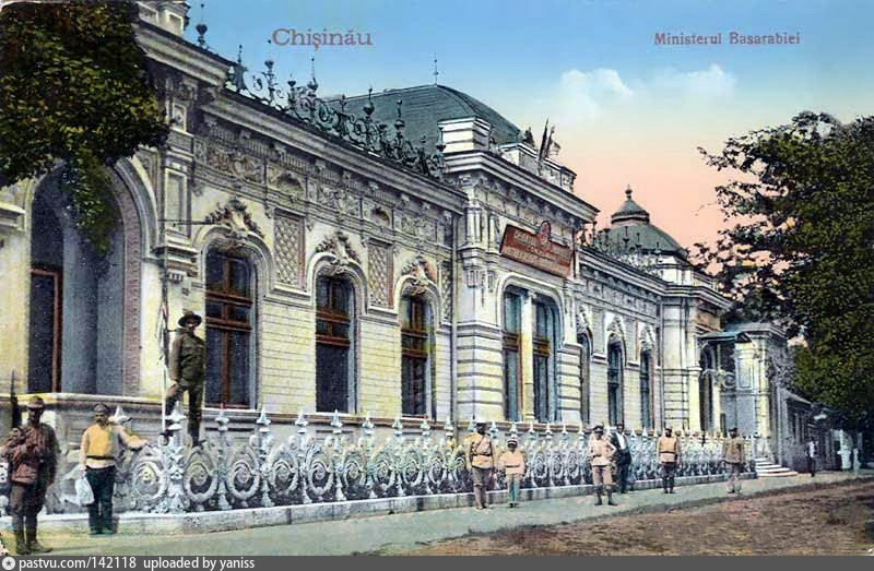 Кишинев, Министерство Бессарабии (1918-1940)