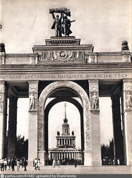 1964-1967