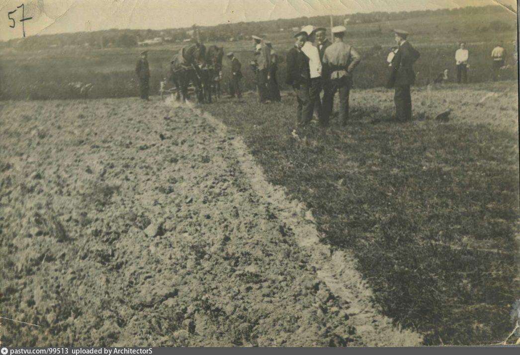 1903-1912