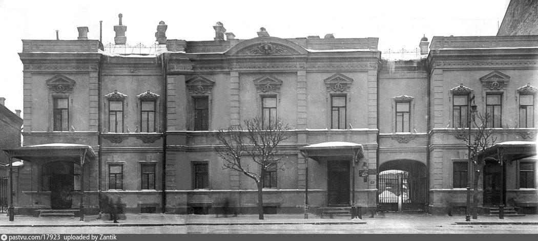 1920-1940