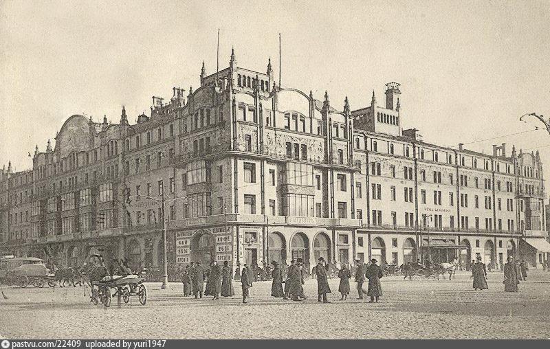 1907-1915