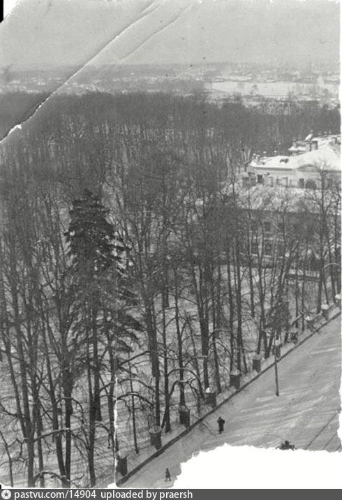 1920-1934