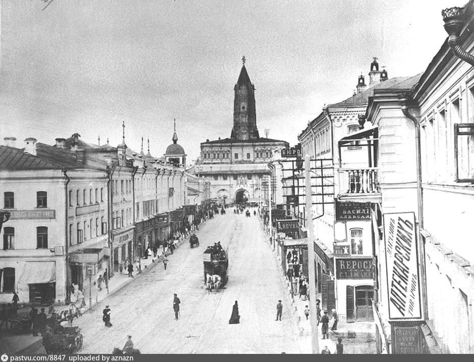 1880-1897