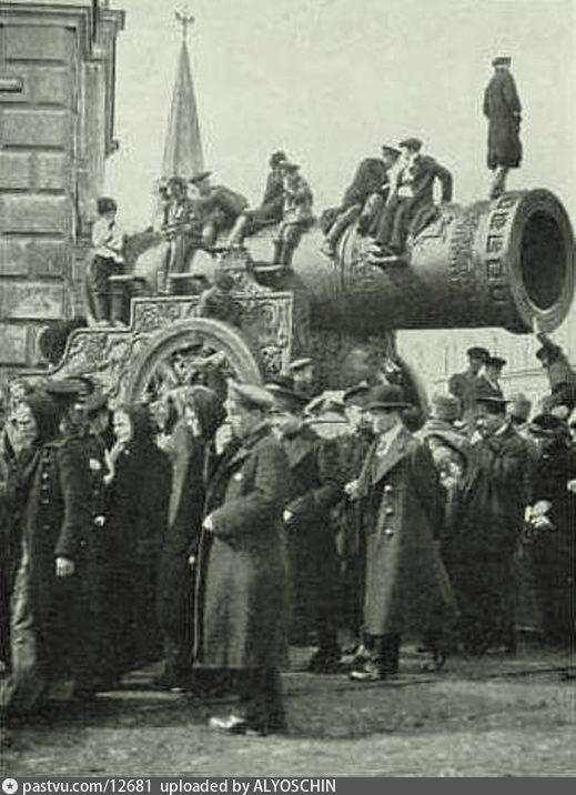 1917-1918