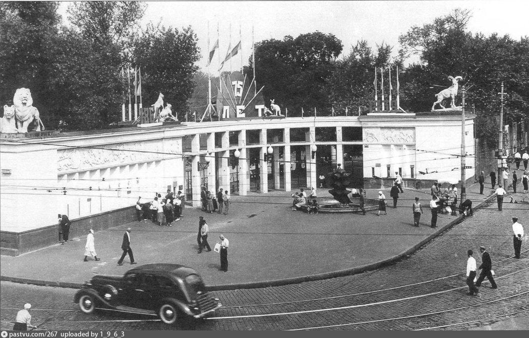 ���� � ���������� ������� (1939)