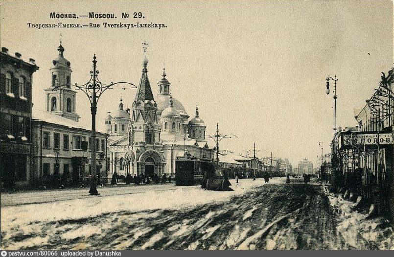 1905-1907