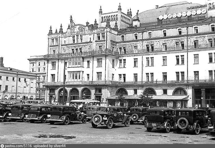 Гостиница «Метрополь», 1934-1936
