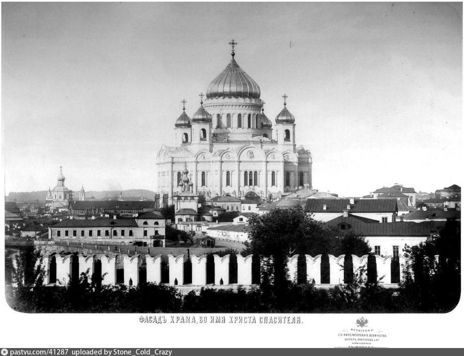 1866-1867