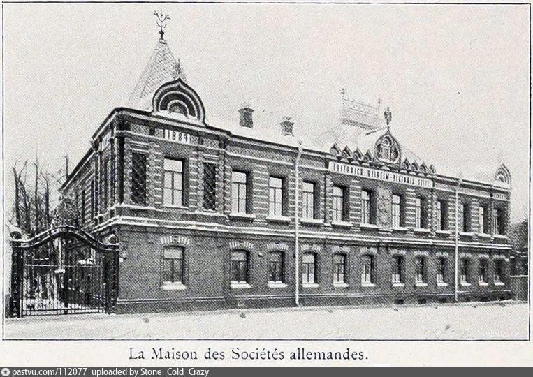 1884-1902