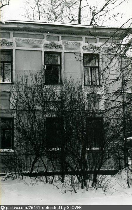 1980-1982