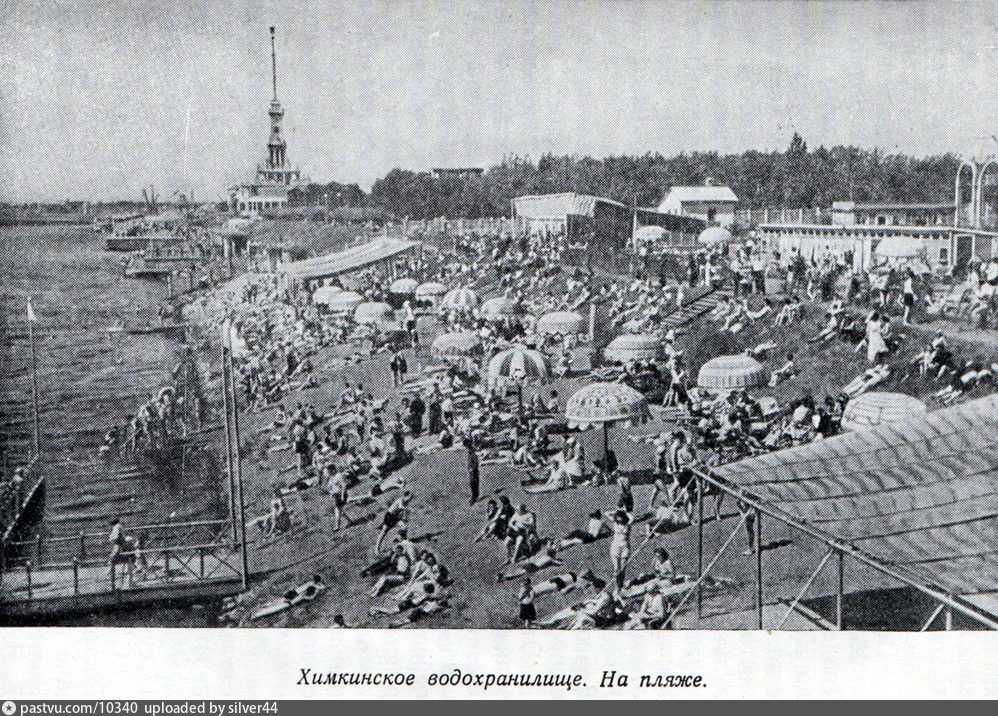 ���� � ��������� ������� ������� (1954)