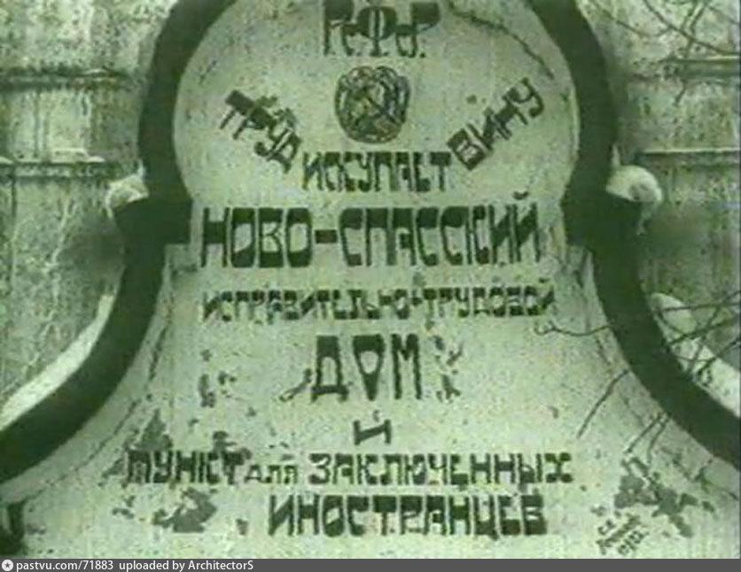 1925-1937