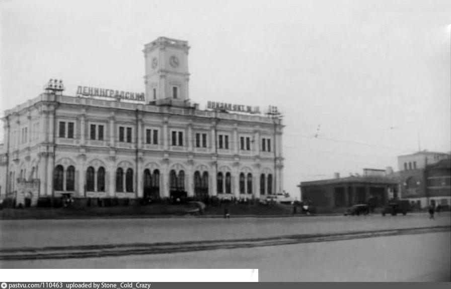 1935-1940
