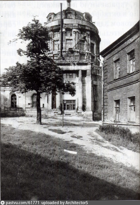 1934-1950