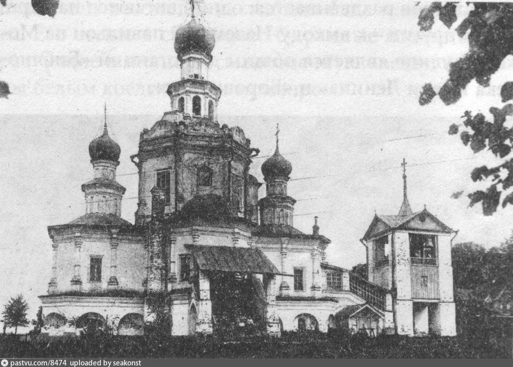 1920-1938
