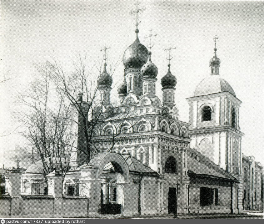 1912-1939