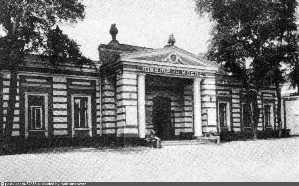 Каретный ряд. Входной павильон в театр (1931-1940)