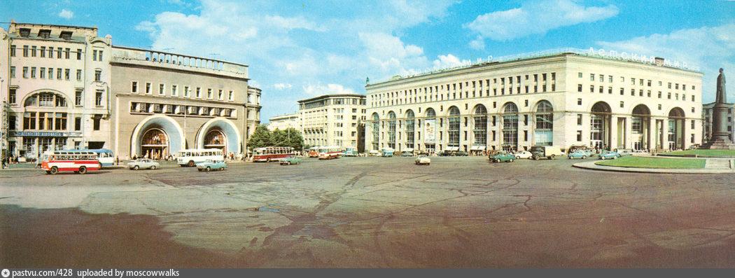 1961-1967