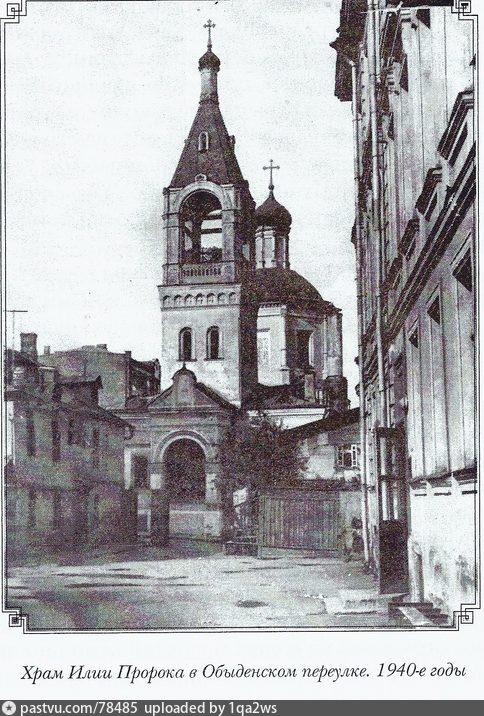1940-1950
