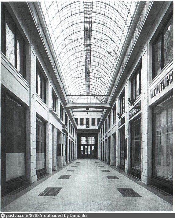 1913-1917