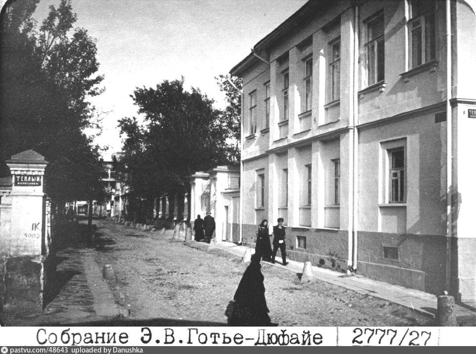 Дашков переулок из Теплого переулка