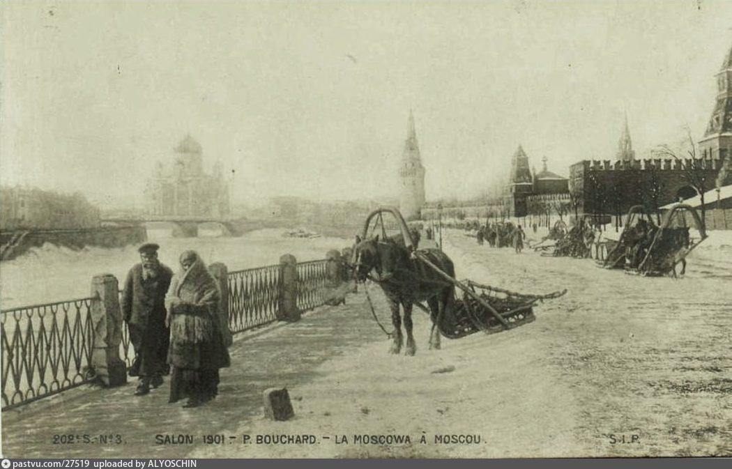 1890-1901
