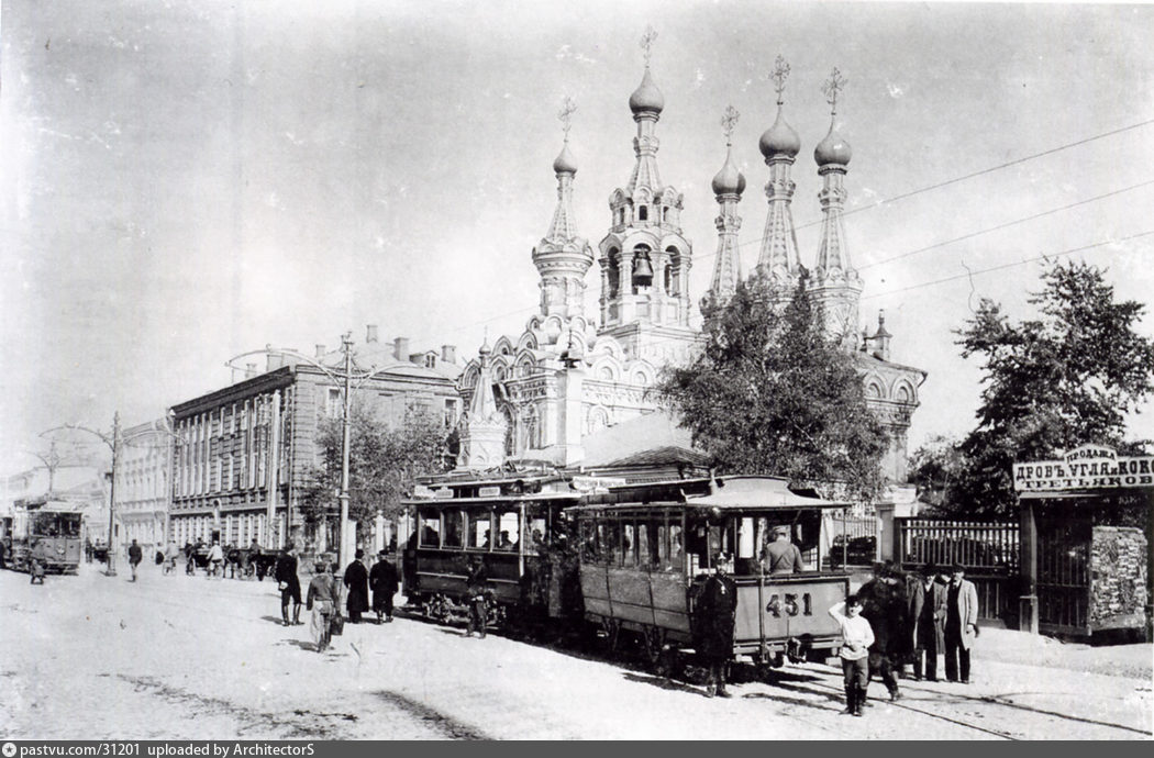 1899-1901