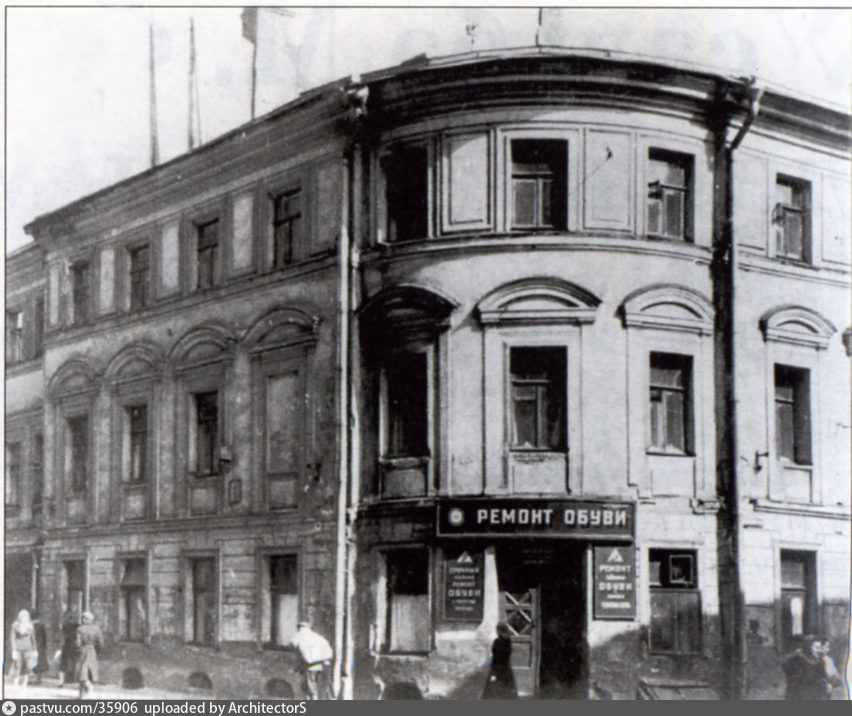 1938-1950