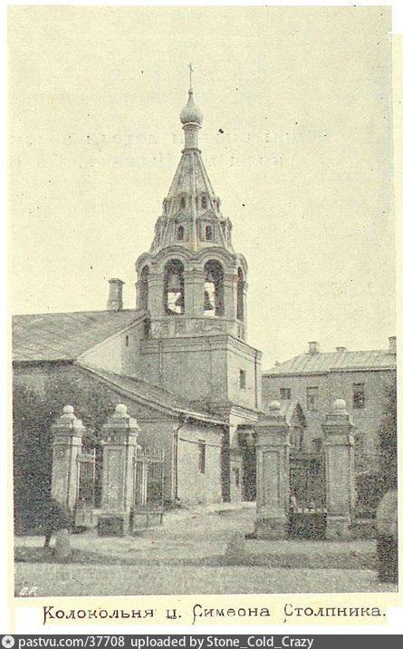 1880-1909