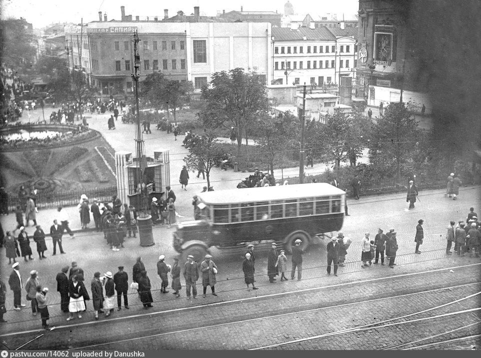 1935-1937