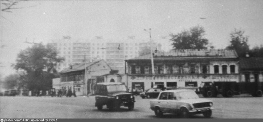 1972-1980