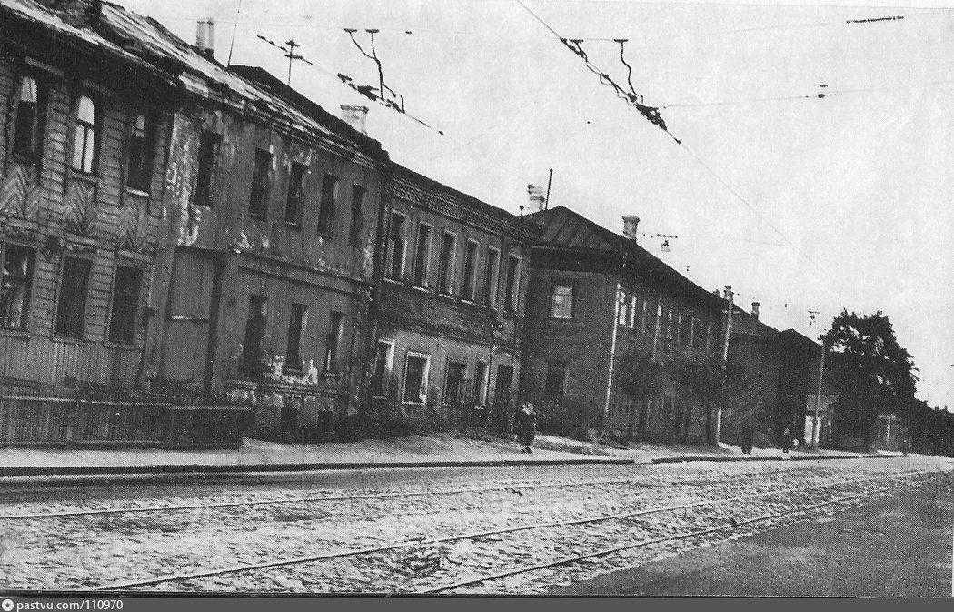 1930-1950