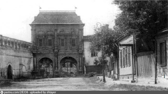 1920-1929