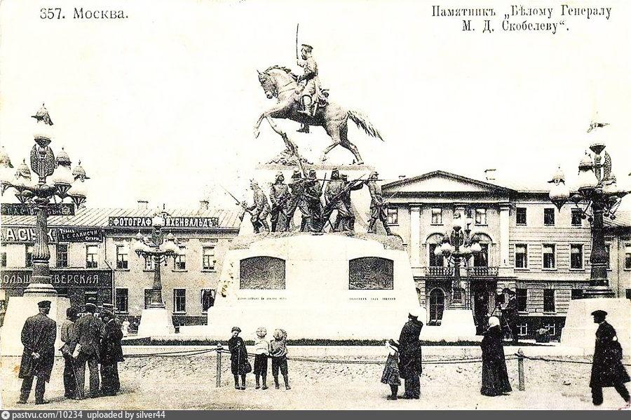 1912-1915