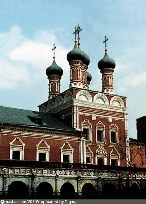 1985-1996